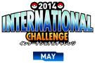 PokémonOnlineTurnier 2014 International Challenge Mai angekündigt 20140428_2014internationalchallengemay_klein