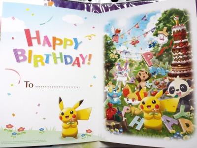 Geburtstags-Service im Pokémon Center neu! 20140506_pokecen-geburtstagskarte_klein