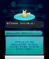 Geburtstags-Service im Pokémon Center neu! 20140506_pokecen-pikachu1_klein