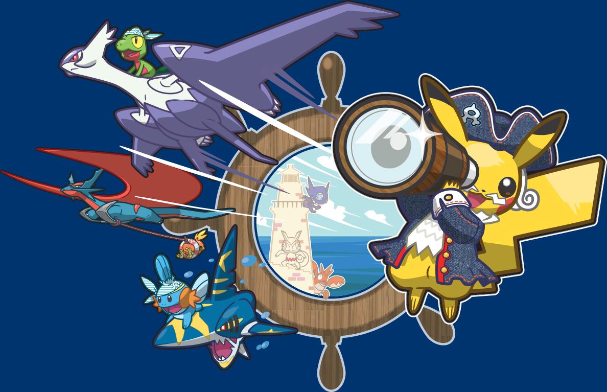 alle pokemon die es gibt